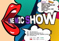 One Mic Show_vol.5